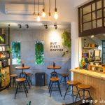 網站近期文章:隱藏版小咖啡.宜蘭羅東老宅咖啡(威士忌冰滴跟起司蛋糕必點)