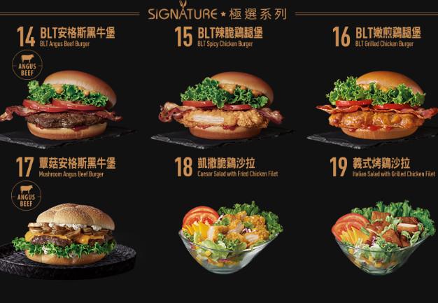 麥當勞新超值全餐菜單