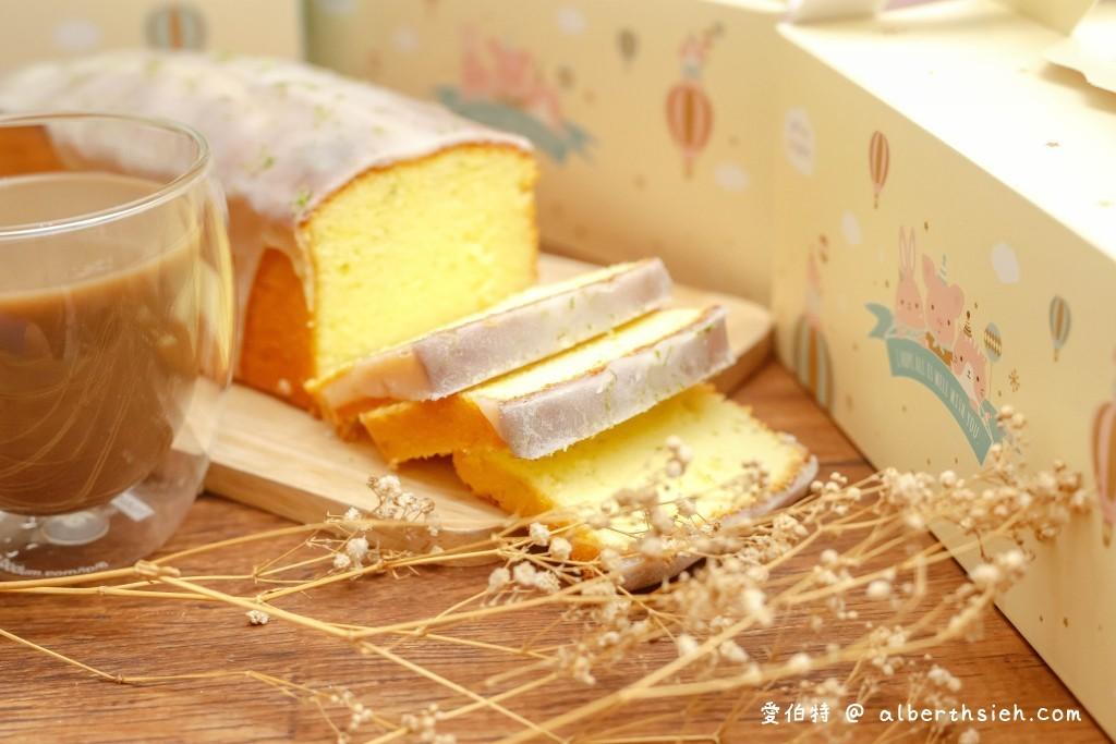 桃園彌月蛋糕(微楓甜點:經典檸檬磅蛋糕)