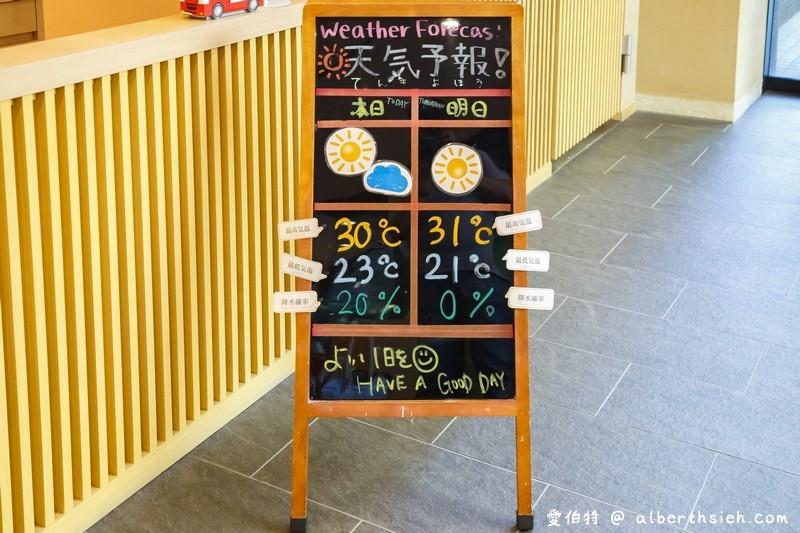 京都飯店.三井花園飯店京都三條
