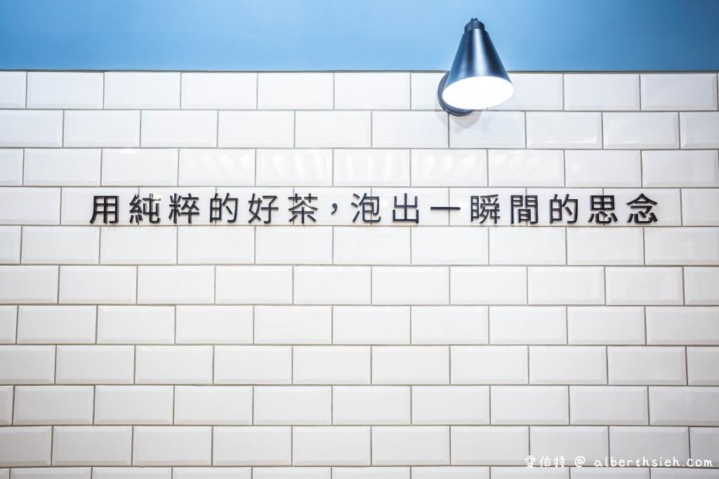 中壢手搖飲.思茶手作飲品健行店