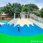 網站近期文章:桃園親子景點.民族公園(把富士山搬進公園內還有戲水池/櫻花步道/野餐區)