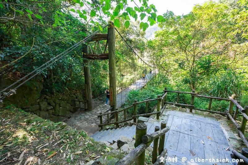 樂米吊橋.嘉義阿里山景點