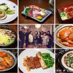 網站近期文章:阿昌師御神日式食藝料理(文山木柵巷弄美食老饕才知的無菜單日本料理)