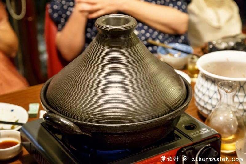 御神日式食藝料理