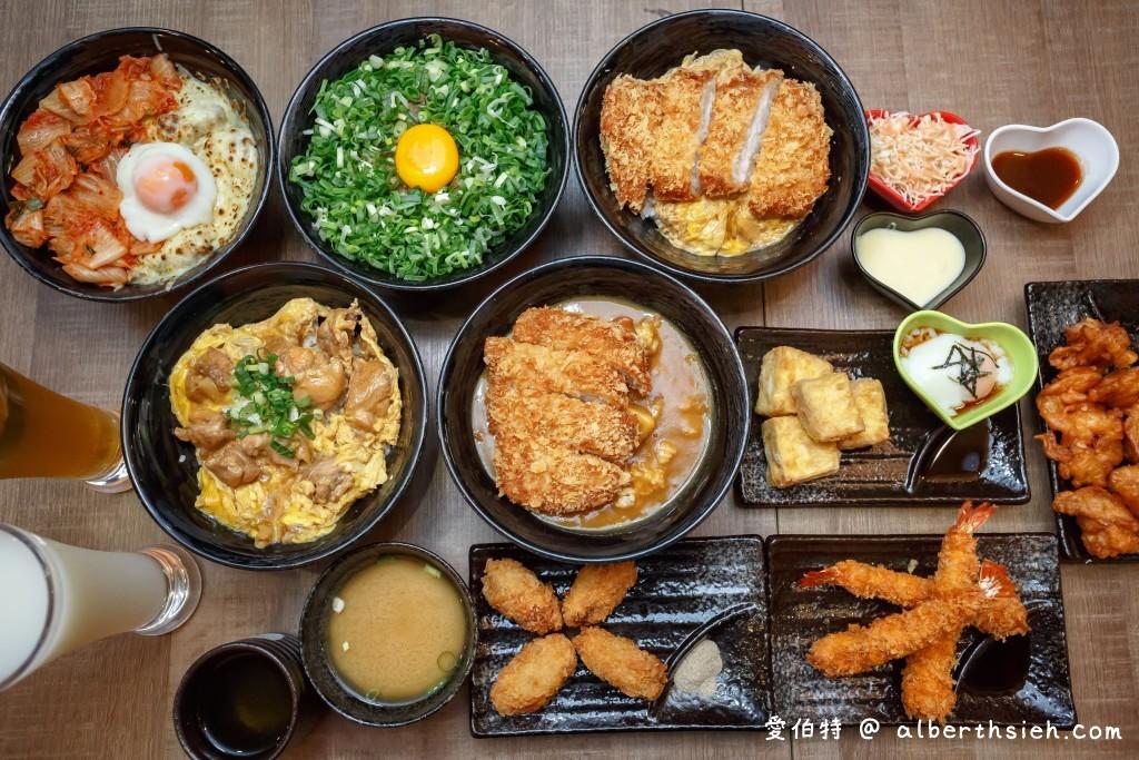 桃園藝文特區美食.新丼