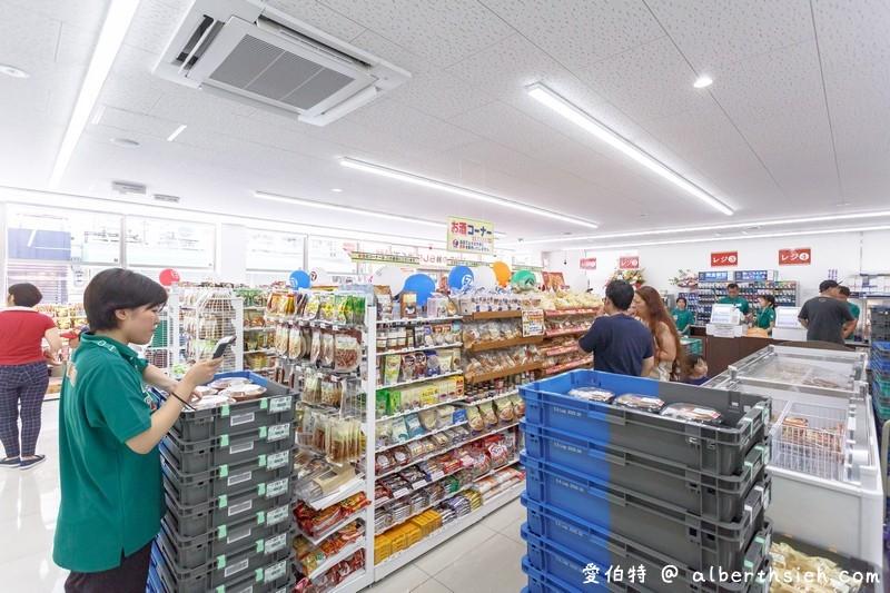 沖繩7-11