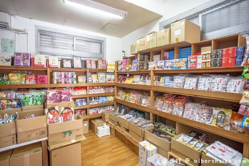 沖繩世豐商店