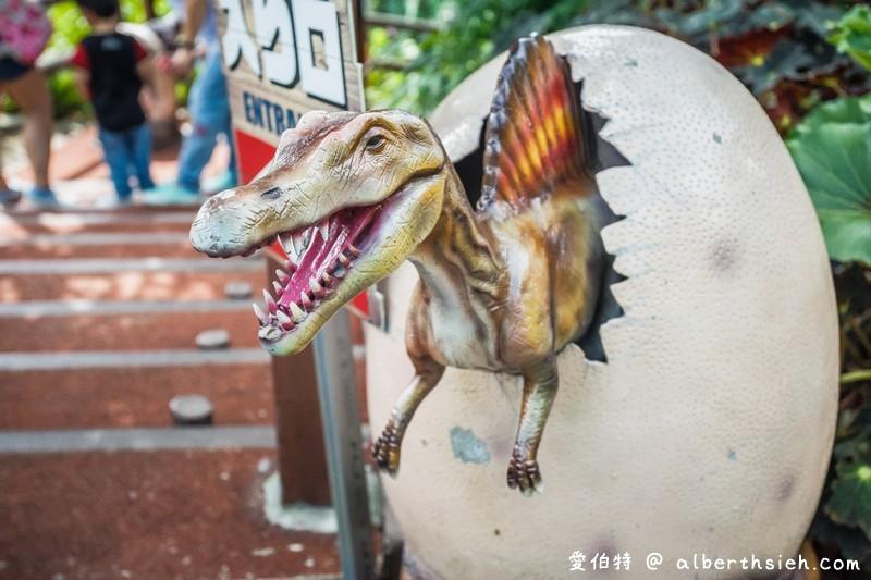沖繩DINO恐龍PARK