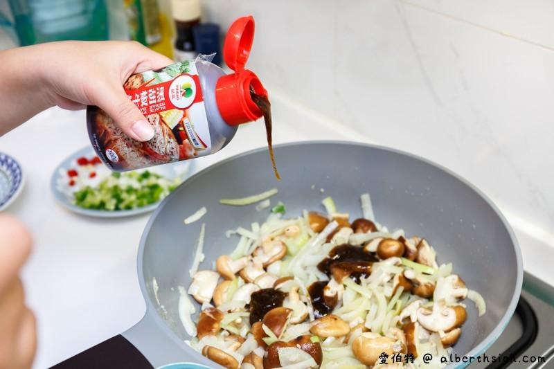 洋蔥香菇.Aries食譜