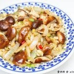 網站近期文章:洋蔥炒香菇.Aries食譜