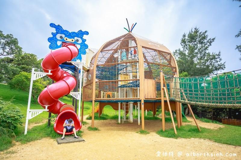 奥武山公園:沖繩親子公園