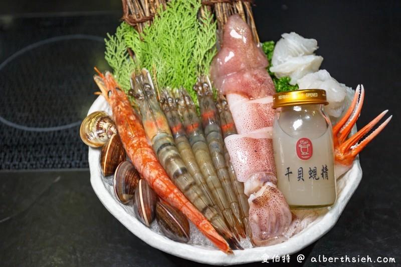 桃園華泰美食杏春德記漢方火鍋