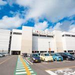 網站近期文章:沖繩SAN-A浦添西海岸 PARCO CITY(250間店鋪機場15分鐘有阿卡將、兒童遊戲場、百元商店食衣住行通通有)