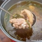 網站近期文章:剝皮辣椒雞湯.食譜(微辣中帶點香甜回甘,超開胃)