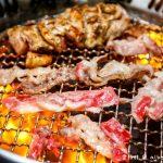 網站近期文章:桃園豬對有燒烤吃到飽(一人只要299起,60種以上食材讓你吃粗飽,藝文特區內)