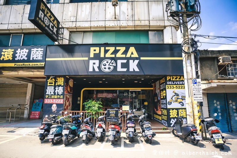 Pizza Rock桃園店