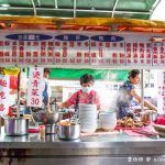 網站近期文章:中壢美食.土地公廟豬肝粥(在地人才知的廟口台式早午餐)