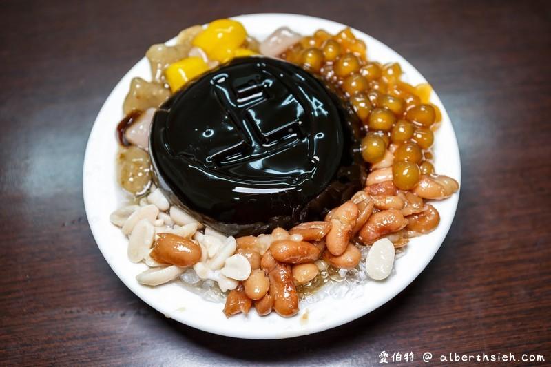 上輝仙草豆花.中壢美食甜點