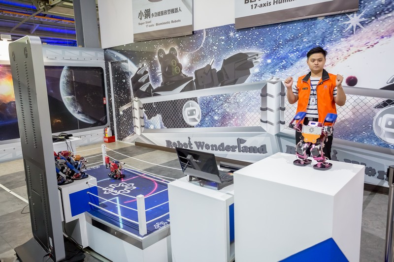 桃園祥儀機器人夢工廠