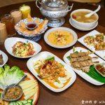 網站近期文章:桃園統領美食.饗泰多泰式料理(五大菜系這裡通通有一桌吃遍泰國)