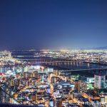 網站近期文章:大阪360度百萬夜景(梅田藍天大廈空中庭園展望台大阪周遊卡可免費參觀)