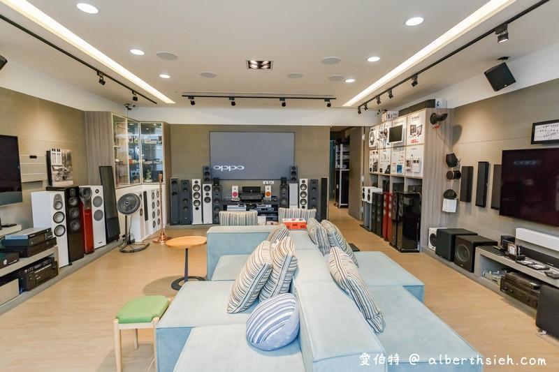 新竹名展音響專賣店