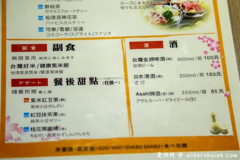 本燔野菜農場:中壢壽喜燒吃到飽