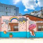 網站近期文章:中原晴天咖啡(巷弄中的老宅紅磚咖啡廳,彩繪牆超適合IG拍照打卡)