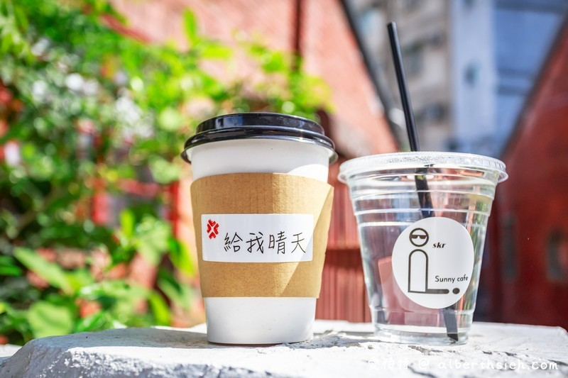 中原晴天咖啡