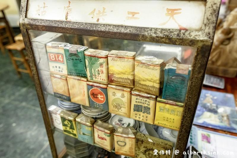 台灣小吃古董民藝餐廳.嘉義美食