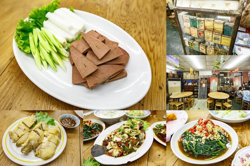 台灣小吃古董民藝.嘉義台菜美食