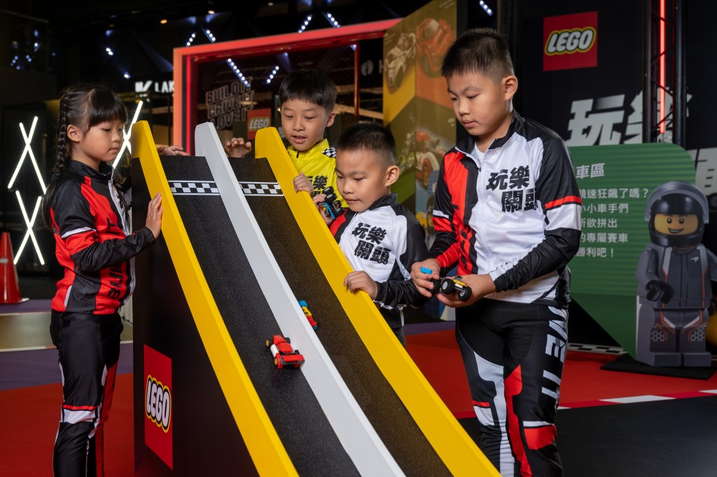桃園台茂LEGO樂高玩樂關頭