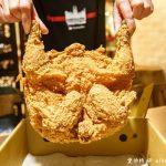 網站近期文章:桃城雞排.嘉義美食(炸全雞外皮酥脆肉質鮮嫩多汁)