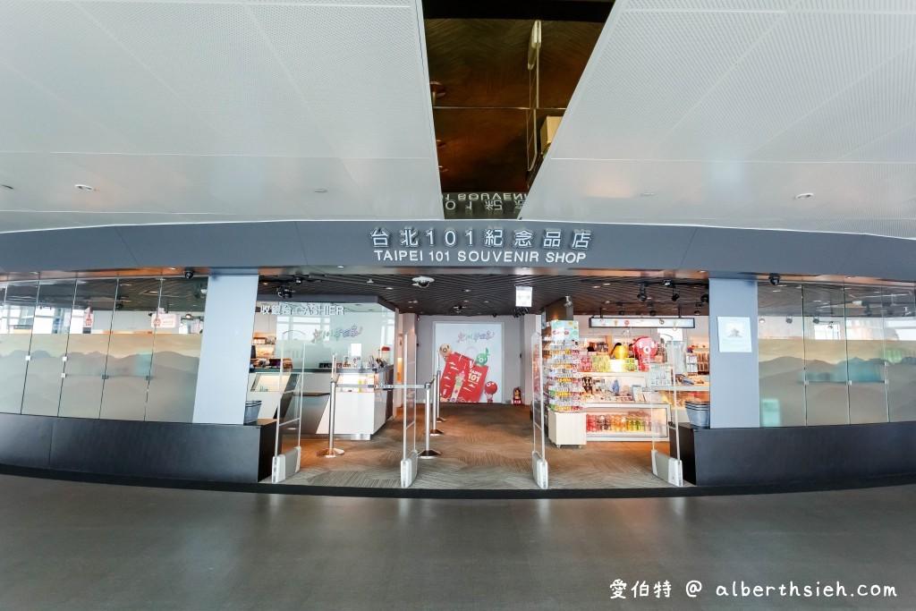 台北101大樓觀景台.台北信義景點(優惠門票,如何前往,捷運停車,周邊景點美食)