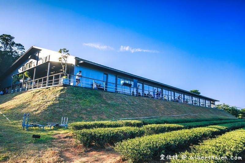 苗栗銅鑼茶廠