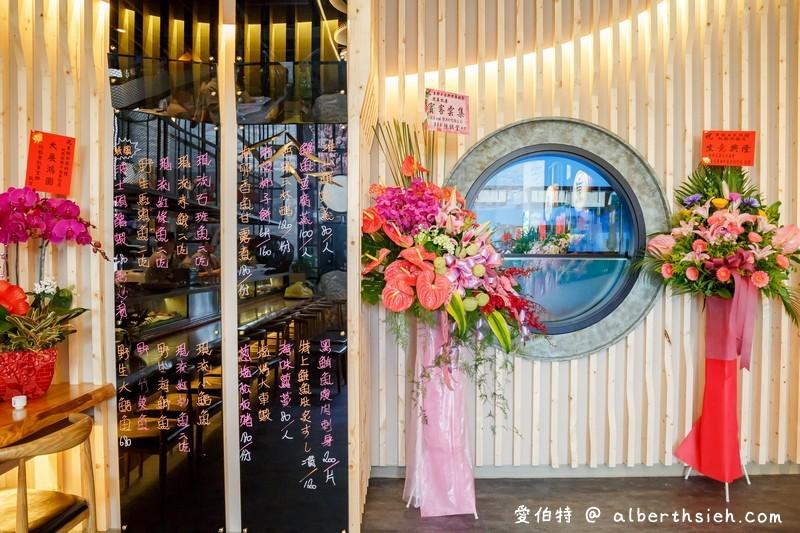 東街日本料理 - 桃園旗艦店
