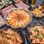 網站近期文章:桃園吃到飽真蝦流頂級水道蝦餐廳(滿滿泰國蝦子不怕你吃還有熟食、海鮮、串串燒以及冰品飲料隨你吃)