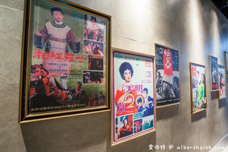 義美吉盛「台灣玩藝大街」