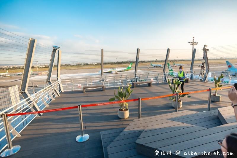 桃機二航觀景台