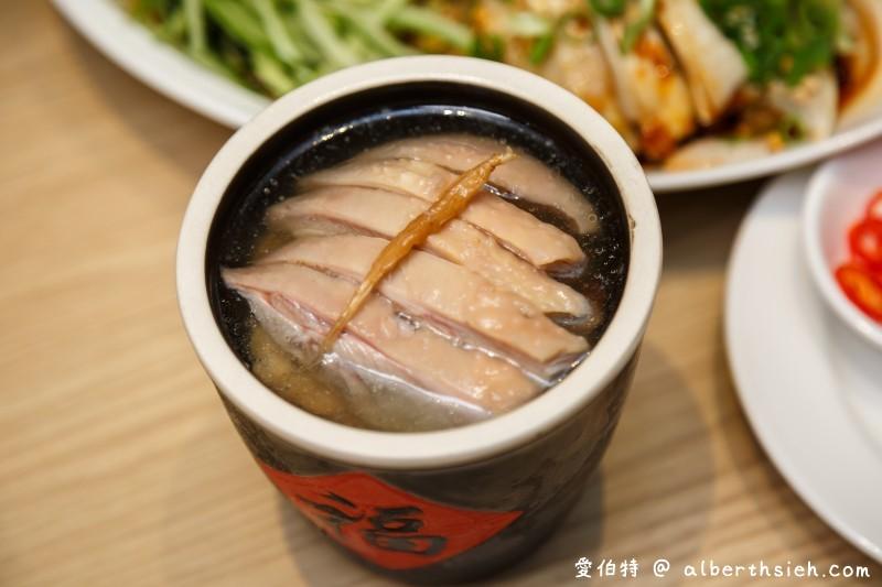 漢來上海湯包