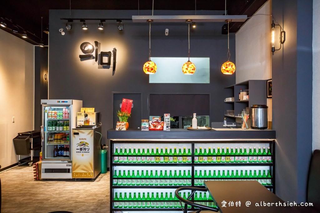 의미找含意-韓式義式特色餐酒館