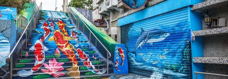 力爭上游鯉魚彩繪階梯.花蓮景點