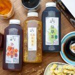網站近期文章:水水公主.宅配美食(炎熱夏天來杯滑嫩軟Q好吃的仙草凍甜品,洛神花茶、鳳梨水果茶也不錯喔)