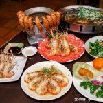 網站近期文章:活跳跳活蝦餐廳(桃園就只有這家,全使用頂級泰國蝦紅頭母蝦,蝦膏飽滿肉質Q彈)