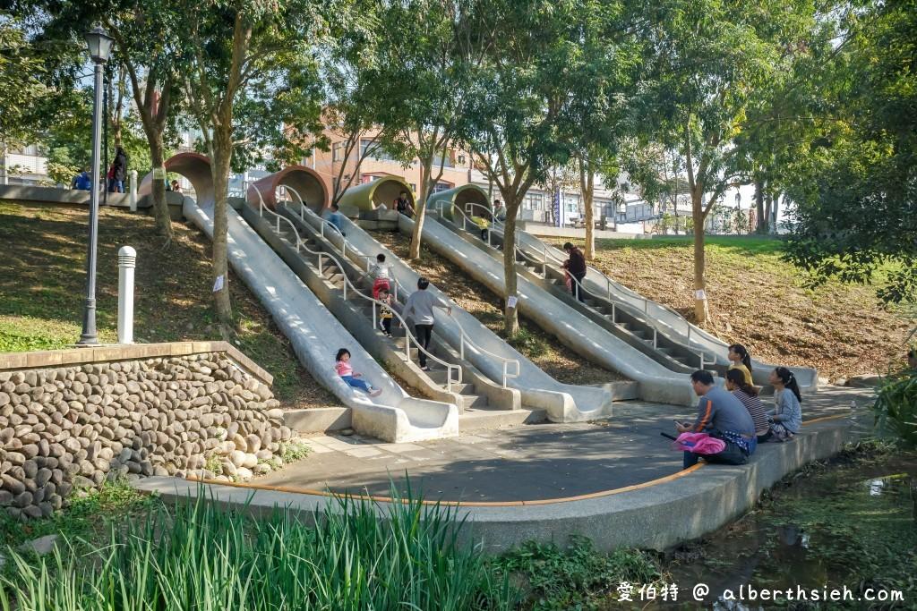 老街溪河川教育中心時光隧道溜滑梯