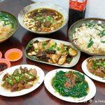 網站近期文章:桃園楊記牛肉麵(滷味入口軟嫩好吃,餛飩麵/榨菜肉絲麵也都很推薦)