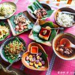 網站近期文章:游芭絲鄒族風味餐飲.嘉義阿里山美食(山美景觀餐廳富有風味的原住民特色料理)